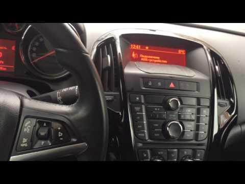 Vention Bluetooth MP3 в Opel Astra J CD400