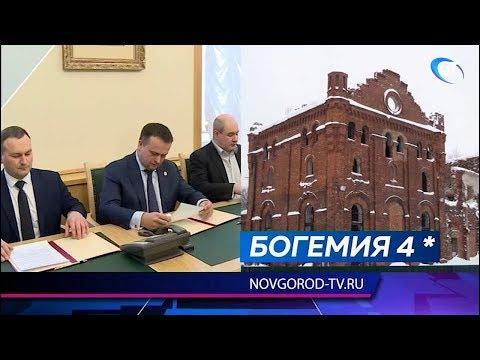 Инвестор планирует вложить 700 млн в превращение бывшего пивоваренного завода «Богемия» в гостиницу