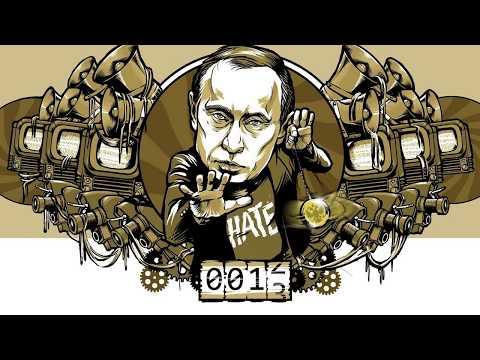 Почему весь мир не любит русских