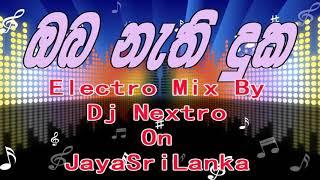 oba-nathi-duka-electro-remix-by-dj-nextro-sl-on-jayasrilanka