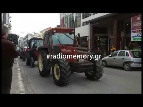 Διαμαρτυρία Αγροτών