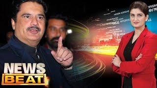 Karachi Ki Siyasat Mein Jorh Torh | News Beat | SAMAA TV | Paras Jahanzeb | 12 Nov 2016