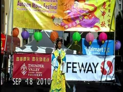 10 yrs old Flora Hui美國三藩市華裔 許令沂-SF Chinatown's Autumn Moon Festival 9-18-2010