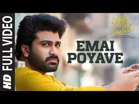 Emai Poyave Full Video  Padi Padi Leche Manasu  Sharwanand, Sai Pallavi  Vishal Chandrashekar