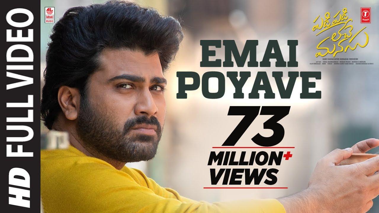 Emai Poyave Full Video | Padi Padi Leche Manasu | Sharwanand, Sai Pallavi |  Vishal Chandrashekar