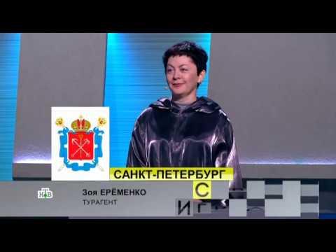 Своя игра (14.12.2019 - 2 часть) © НТВ