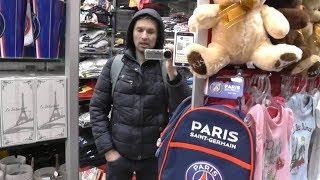 видео Что привезти из Франции в подарок?