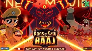 New Promo | Kans Aur Kaal Ka Raaj | Saturday, 15th August 11.30 AM | Discovery Kids