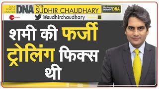 DNA: 'Shami Ki Farzi Trolling' वाली पाकिस्तानी साजिश को किस भारतीय ने हवा दी? | India Vs Pakistan