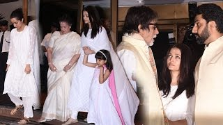 Bollywood Celebs attend Aishwarya Rai Bachchan's Father's PRAYER MEET | Full Video