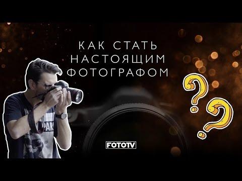 Онлайн фотопечать в Перми