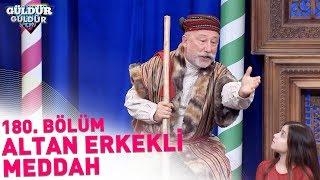 Güldür Güldür Show 180. Bölüm | Altan Erkekli - Meddah