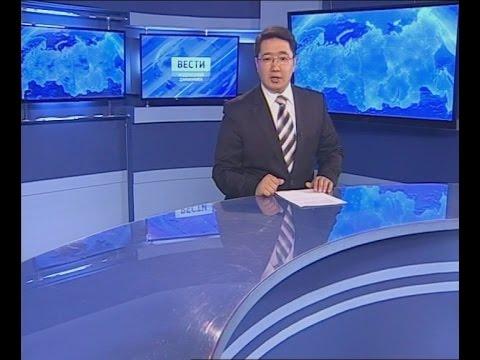 Вести Бурятия. (на бурятском языке). Эфир от 25.04.2015