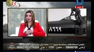 صباح دريم | كاميليا أنور السادات تحكي كواليس انتصار أكتوبر وعادات الرئيس