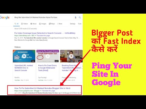 How to Get Index Your New Blog Post in Google Search Quickly [Full Guide]
