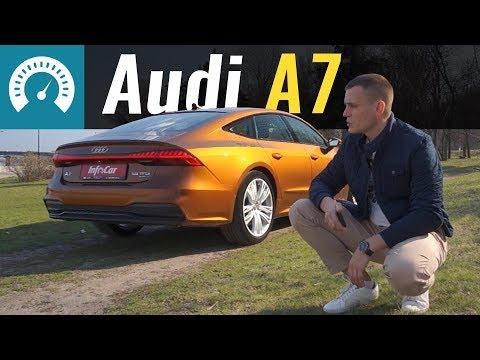 Audi A7, я тебя не понял... Тест-драйв Ауди А7 2019