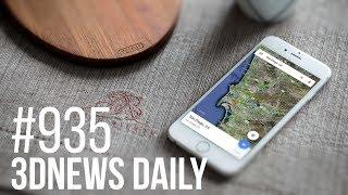 3DNews Daily 935: «улучшатель» картинок, карты загрязнения воздуха и SDK Resonance Audio от Google