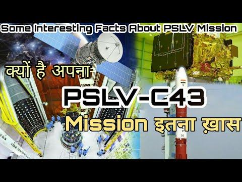 PSLV-C43 क्यों है इतना महत्वपूर्ण ? ISRO PSLV-C43 Launch |  HYSIS Satellite Launched Successfully