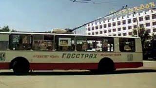 Госстрах: Выгодно и надежно (1988)