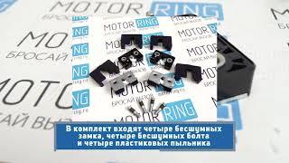 Комплект бесшумных замков дверей ПтиМаш на ВАЗ 2108-21099, 2110-2112, 2113-2115 | MotoRRing.ru