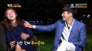 SBS [한밤의TV연예] - 주군의 태양의 소지섭, 공효진을 만나다