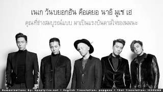 || THAISUB || BAE BAE - BIGBANG