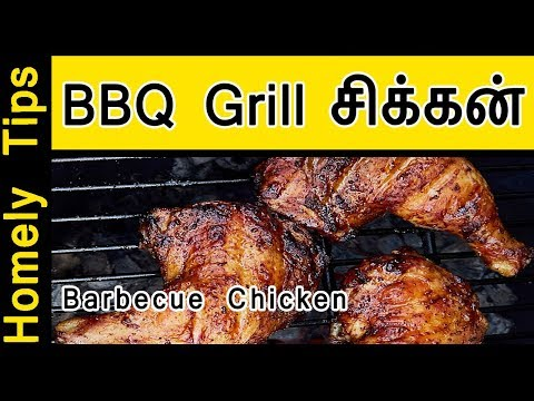 Barbecue Grill chicken Recipe in Tamil | BBQ Chicken in Tamil | Roasted Chicken in Tamil