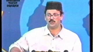 Urdu Nazm ~ Noor-e-Furqan Hay (Jalsa Salana UK 1997)