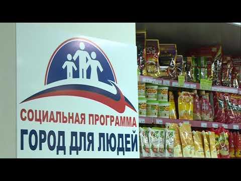 23 магазина сети «Мельница» присоединились к программе администрации Владивостока «Город для людей»