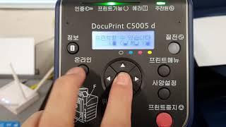 제록스 C5005d 전사벨트 클리너 교체 및 리셋 방법