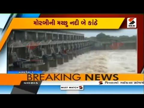 Morbi Machhu Dam 1 overflow, 11 gates Opened till 6 Feet ॥ Sandesh News