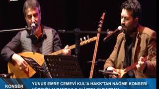 Ali Rıza Albayrak & Hüseyin Albayrak (Aman Hey Erenler) [2018]