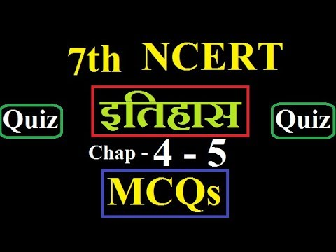 Ncert Class 7 History chapter 4 - 5 MCQs | मध्यकालीन भारत का इतिहास |  History of Medieval india