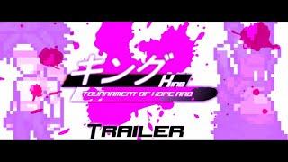 キング [King]: Tournament of Hope arc-Trailer (read description)