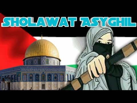 Sholawat Asyghil | Fitriana Kamila Cover (animasi Lirik)