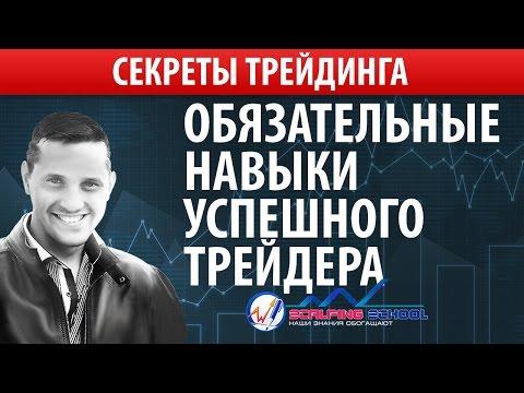 Андрей Оливейра Обучение Трейдингу - YouTube