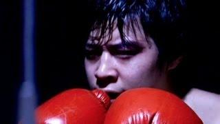 作品名:「闘う男(Fighting Man)」 佐藤哲夫(パンクブーブー)監督作...