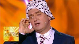 Святослав Ещенко - Дама с собачкой