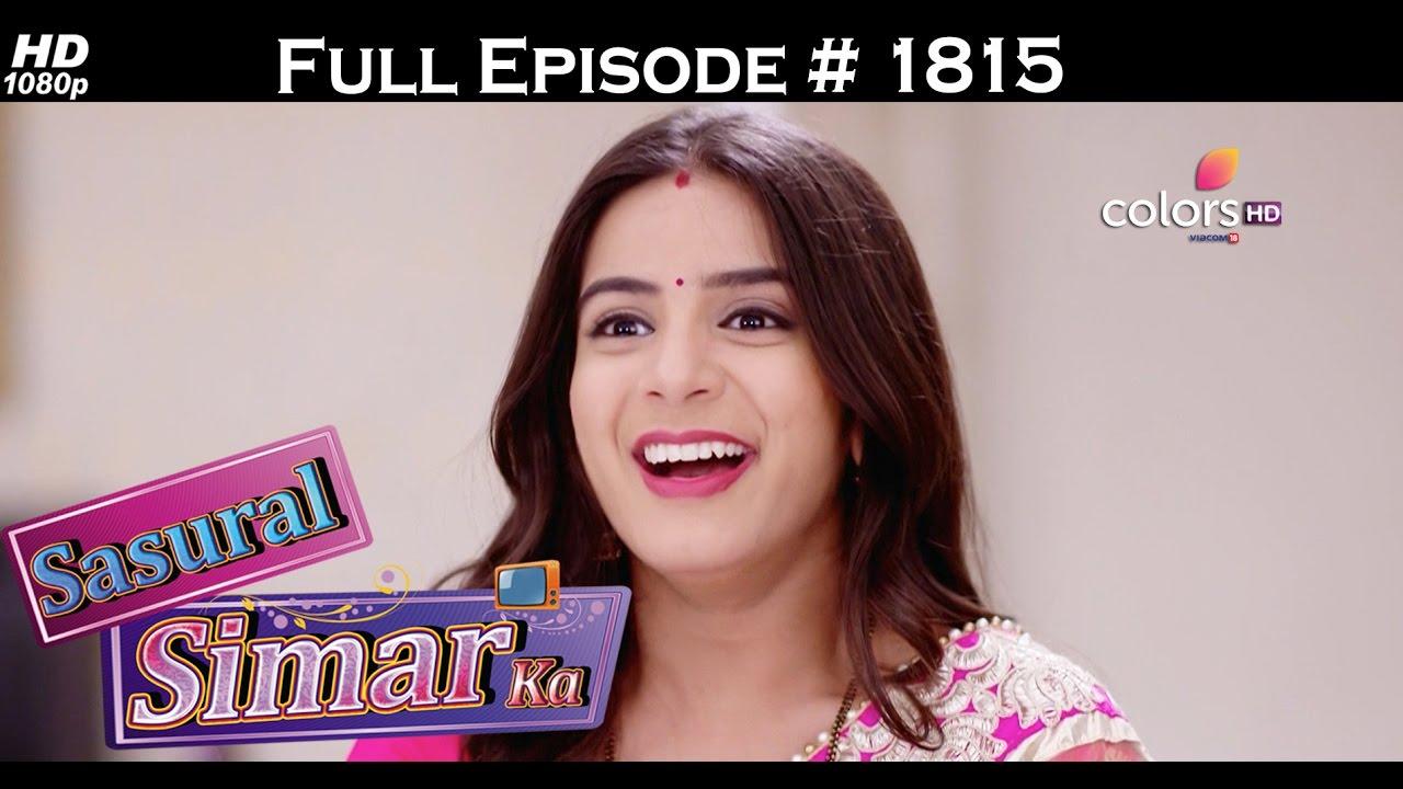 Sasural Simar Ka - 30th April 2017 - ससुराल सिमर का - Full Episode (HD) HD #1