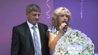 Поздравления родителей невесты