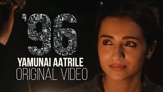 96 Tamil Movie || Yamunai Aatrile Original Video || Vijay Sethupathi, Trisha | Ilayaraja | Valee