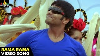 Prayanam Songs | Rama Rama (Animation) Video Song | Manoj Manchu, Payal Ghosh | Sri Balaji Video