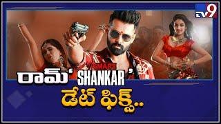iSmart Shankar gets a release date! - TV9