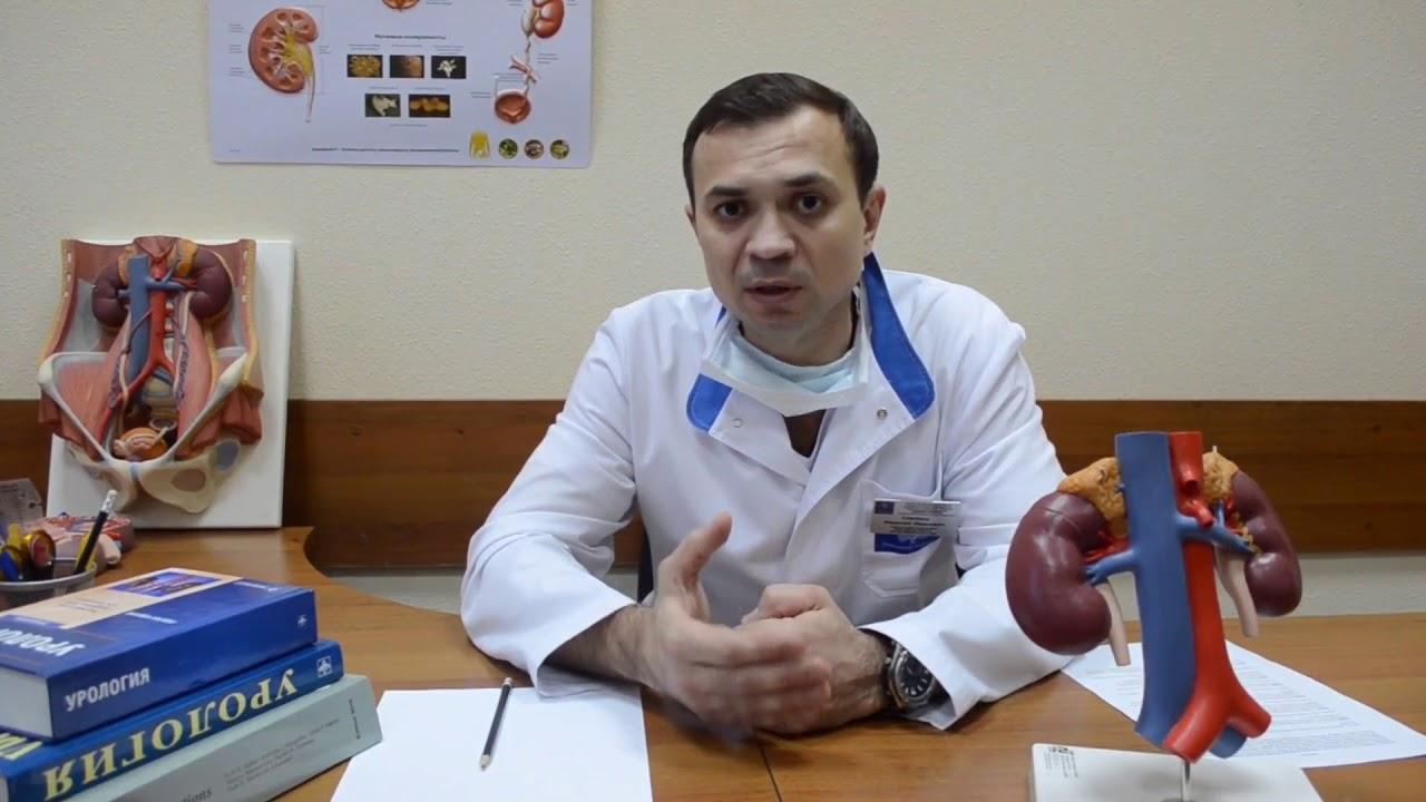 аденома лечение метод простата
