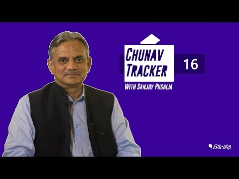 Chunav Tracker | Will NDA Sweep 2019 Or Is There Something Exit Polls Missed?