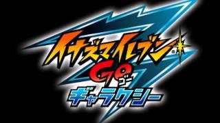 Inazuma Eleven GO Galaxy OST: 希望のゴールに向かって!