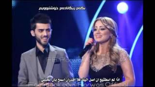 Parwas & Goran Ashq maba translated كلمات الاغنية & ترجم YouTube