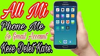 Mi Phone Me Google Account Delete Kaise Kare