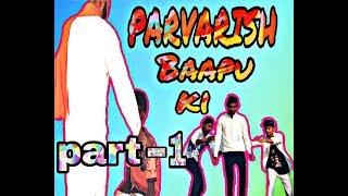 PARVARISH BAAPU KI // DDRH CG ROYAL // Comedy video.
