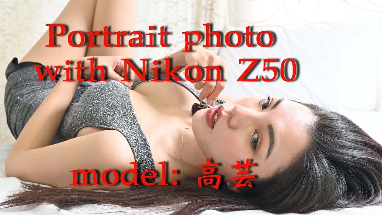 Portrait photo shot with Nikon Z50  (model: 高芸)